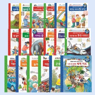 [크레용하우스] 왜왜왜 어린이 과학책 시리즈(전18권)