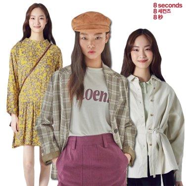 [에잇세컨즈] 19SS 신상 최대 50%SALE 여성상품 모아보기!