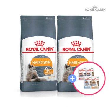 로얄캐닌 헤어스킨(HAIR&SKIN)4kg * 2팩 + 습식파우치 증정