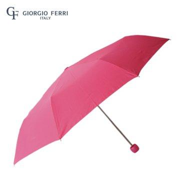 3단 우산 GSM-411