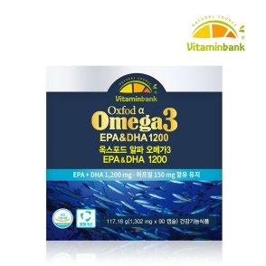옥스포드 알파 오메가3 EPA&DHA1200 (90캡슐/3개월분)