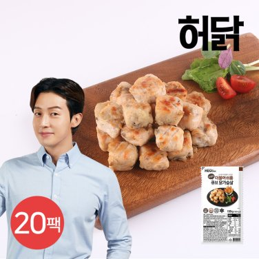 닭가슴살 큐브 더블머쉬룸 100g 20팩