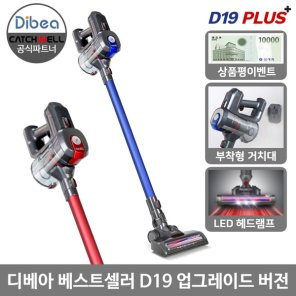 19년 디베아 D19 Plus 최신형 캐치웰 무선청소기