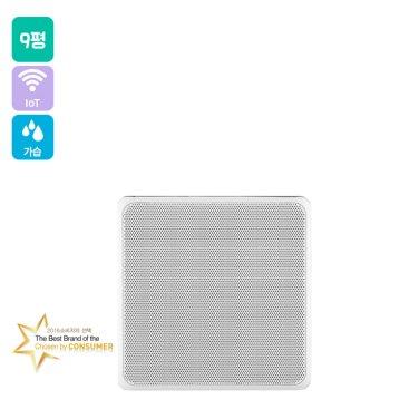 ACL-V09 슈퍼미니 공기청정기