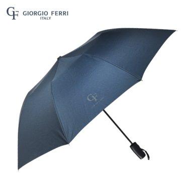 2단 자동 우산 GTR-502