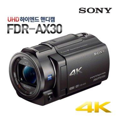 정품 FDR-AX30 하이엔드 컴팩트 4K UHD 핸디캠