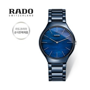 [스와치그룹코리아 정품] 세라믹 시계 남성 여성시계 R27005902