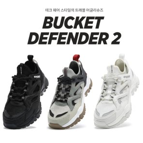 [공용] 버킷 디펜더 V2 (DXSHC1031,DXSHC2031,DXSHC3031)