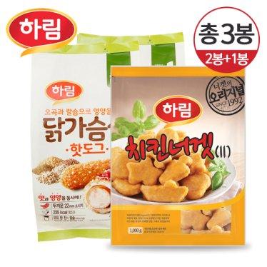 [하림치킨세트] 치킨너겟Ⅱ 1kg+닭가슴살 핫도그 450g×2개