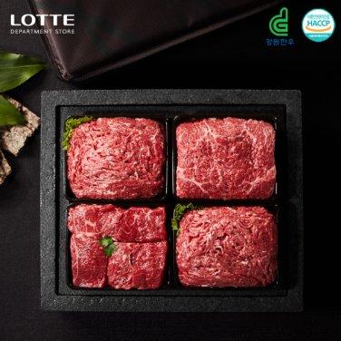 롯데 명품 한우선물세트 1호 (1등급/1.6kg)