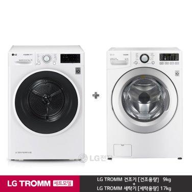 LG TROMM 듀얼인버터 건조기 RG9WGA + 드럼세탁기 F17WDST