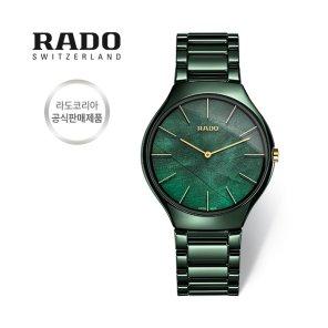 [스와치그룹코리아 정품] 세라믹 시계 남성 여성시계 R27006912