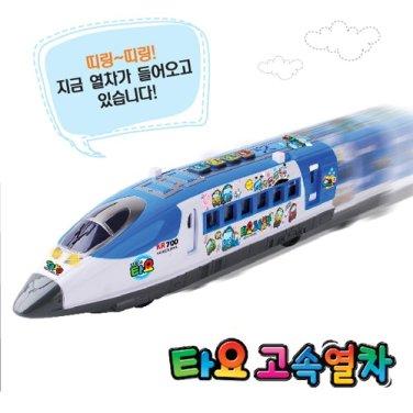 타요고속열차