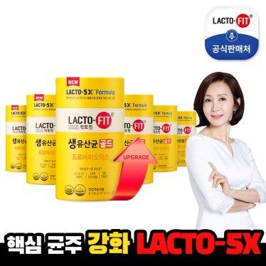 [종근당건강] 락토핏 생유산균골드 6통(10개월분)