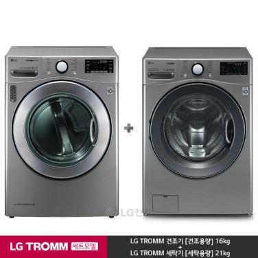 LG TROMM 건조기 RH16VC + 세탁기 F21VDT