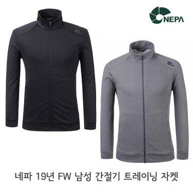네파 남성 아베크 트레이닝 자켓 7F56211