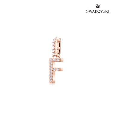 [스와로브스키] Swa Remix 알파벳 F 참 5437616