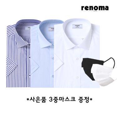 믿고사는 레노마셔츠 반소매40종(사은품증정)