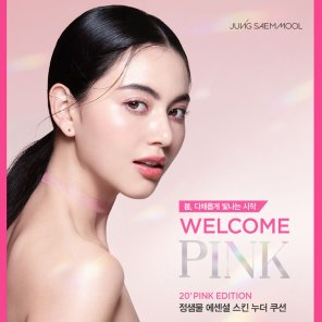 [정샘물] JUNGSAEMMOOL 20' Pink Edition - Skin Nuder Cushion