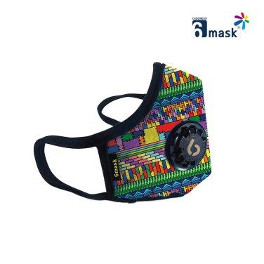 KF94 인증 패션 마스크 인디언