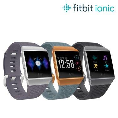 비밀특가 Fitbit Ionic 핏빗 아이오닉 스마트워치