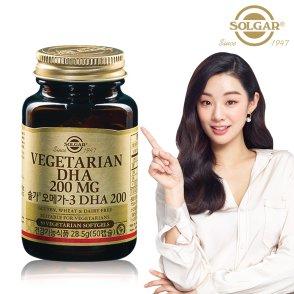 식물성 오메가3 DHA 200 (50캡슐/17일)