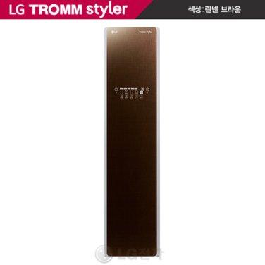 TROMM 스타일러 S3RER (린넨브라운/살균)