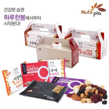 [넛츠피아] 인기 하루견과 선물세트 모음전