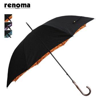수동 장우산 RU60-306