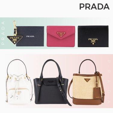 [어도어럭스][프라다/생로랑外] 지갑&가방 모음