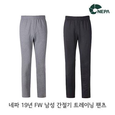 네파 남성 아베크 트레이닝 간절기 팬츠 7F56311
