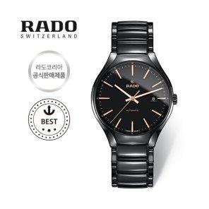 [스와치그룹코리아 정품] 세라믹 시계 남성시계 R27056162