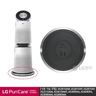 LG 퓨리케어 360 PWH8DBA (무빙휠)