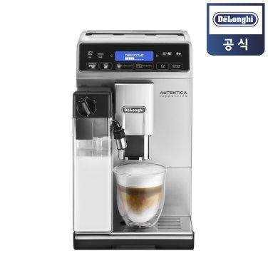 드롱기 전자동 에스프레소 커피머신 ETAM29.660.SB