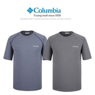 [컬럼비아]남성 쿨 라운드 반팔티셔츠 AE1555