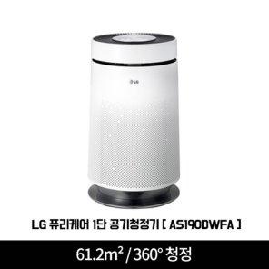 LG전자 퓨리케어 1단 공기청정기 AS190DWFA