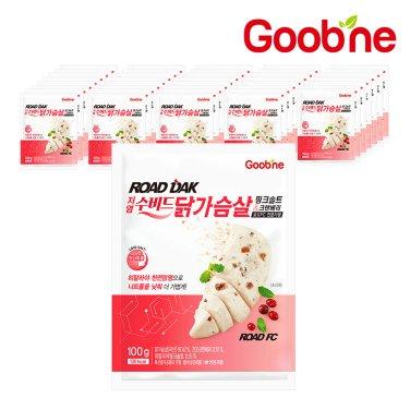 굽네 저염 수비드 닭가슴살 핑크솔트&크랜베리 100g 40팩_IW40