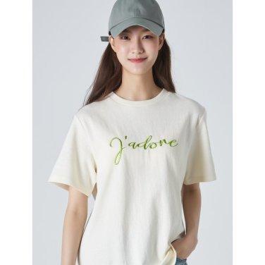 여성 아이보리 솔리드 이중지 레터링 엠브로이더리 반소매 티셔츠 (329742LZ20