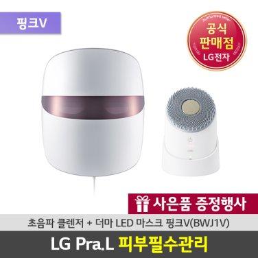 [LG전자]LG프라엘 필수관리세트 초음파클렌저+더마LED마스크(핑크V) BCK1+BWJ1V