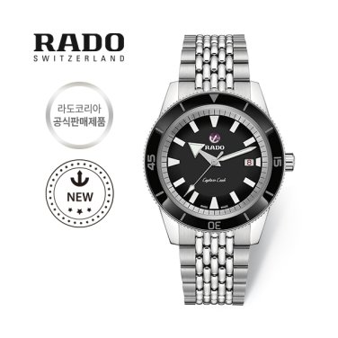 [스와치그룹코리아 정품] 스틸 시계 남성시계 R32505153