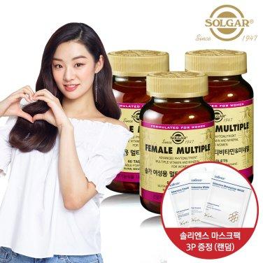 여성용 멀티비타민 미네랄 (60정) x 3병 + 마스크팩 3P 증정