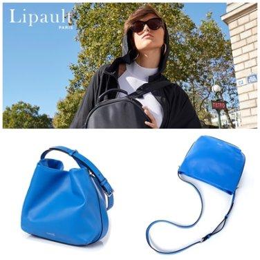 버킷백 P7003004 블루 BY THE SEINE 세상 가벼운 양가죽 크로스백 포인트 가방