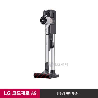 코드제로 핸디스틱 A9 청소기 A968SA (판타지실버/스마트인버터모터)