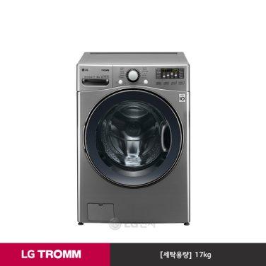 TROMM 드럼세탁기 FR17VPT (모던스테인리스/세탁17kg/건조9kg/6모션/인버터 DD모터