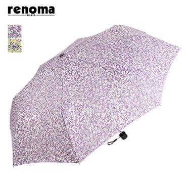 3단 우산 RSM-703