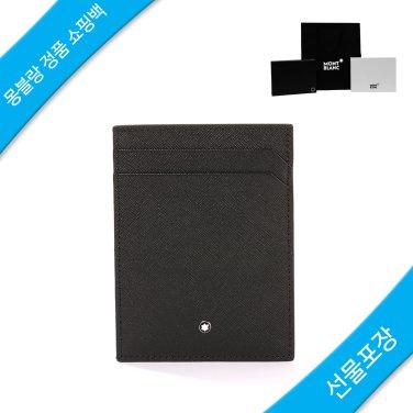사토리얼 남성 카드지갑 116340 / 정품 쇼핑백 증정