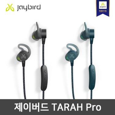 [제이버드] 국내정품 TARAH Pro 블루투스 이어폰 / 미니 마사지기 증정