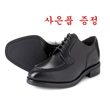 남성 NEW FIVE Y팁 MDT5007CR12L