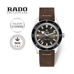 [스와치그룹코리아 정품] 가죽 시계 남성시계 R32505305