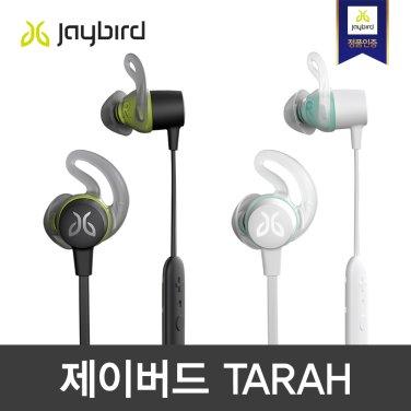 [제이버드] 국내정품 TARAH 블루투스 이어폰  / 사은품 증정